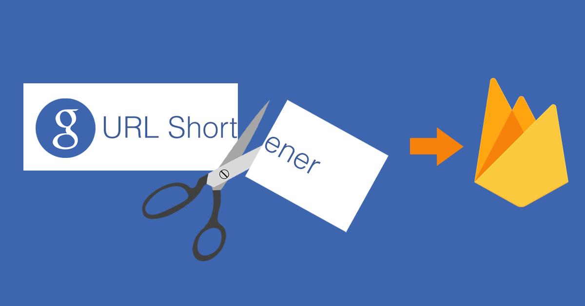 کوتاه کننده لینک چیست؟